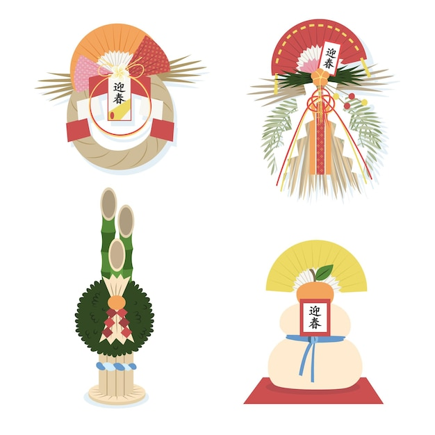 Insieme giapponese della decorazione del nuovo anno disegnato a mano Vettore gratuito