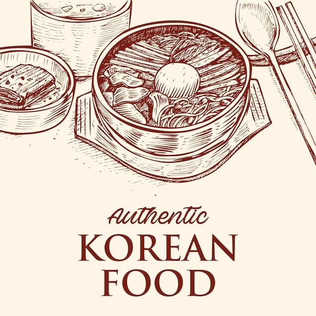 Hand drawn korean food Premium Vector