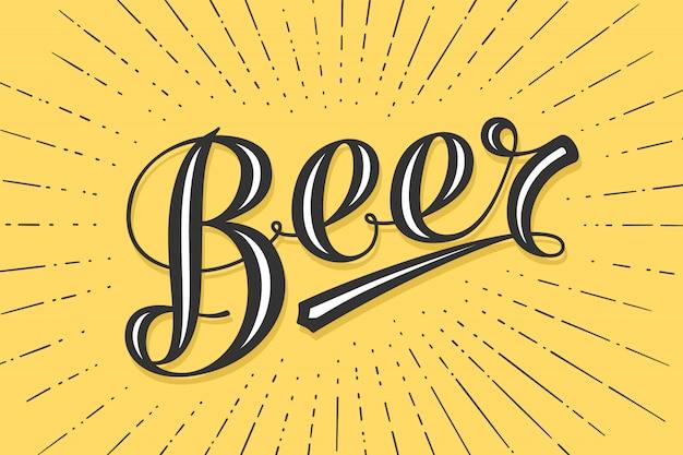 手描き黄色の背景にビールをレタリングします。バー、パブ、トレンディなビールをテーマにしたカラフルなヴィンテージ。ポスター、メニュー、ステッカー、tシャツの印刷。図 Premiumベクター