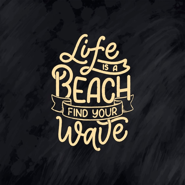 Hand drawn lettering composition about summer. funny season slogan.  calligraphy quote for travel agency, beach party. Premium Vector