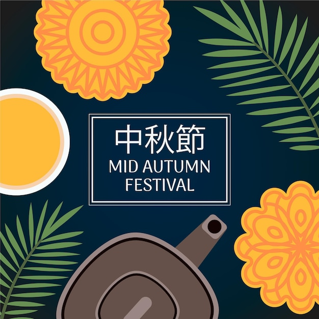 Hand drawn mid-autumn festival with leaves and tea pot Free Vector