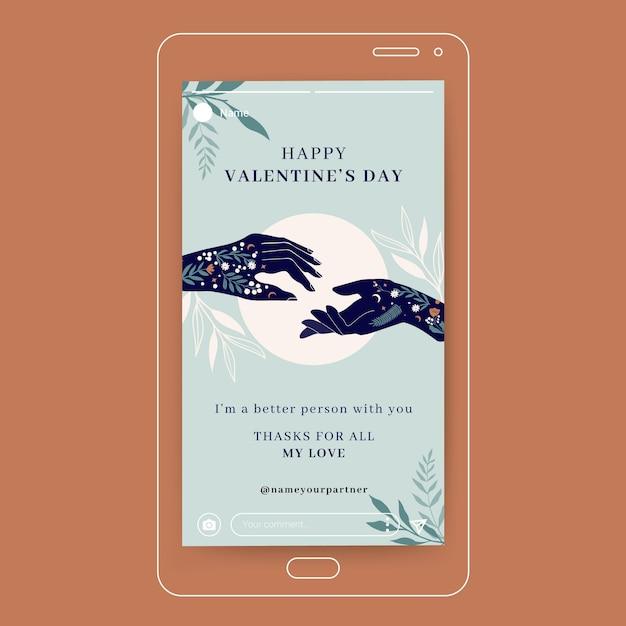 Нарисованная рукой современная история instagram на день святого валентина Бесплатные векторы