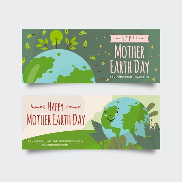 手描きの母地球の日バナーデザイン 無料ベクター