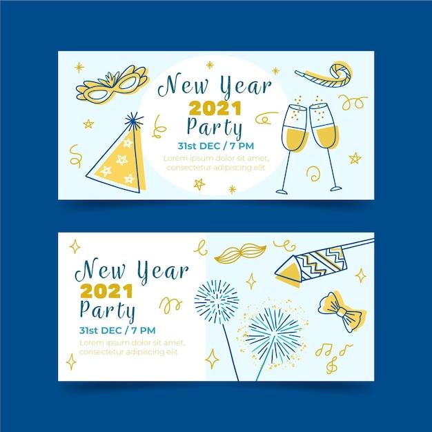 手描きの新年2021パーティーバナー 無料ベクター