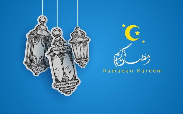 Hand drawn ramadan kareem. islamic design with beautiful colour and calligraphies. Premium Vector