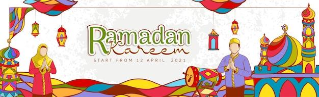 グランジテクスチャにカラフルなイスラムの装飾が施された手描きのラマダンカリームセールバナー 無料ベクター