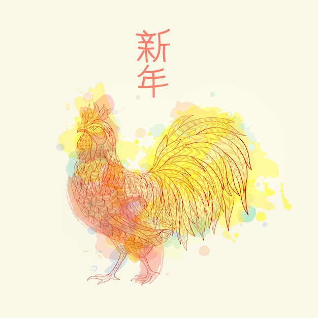 Hand drawn rooster on watercolor background. Premium Vector