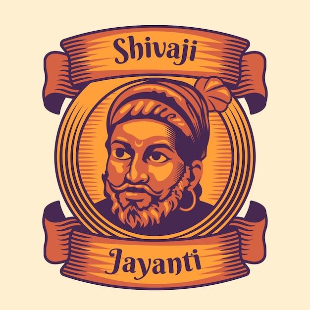 Shivaji jayanti illustrazione disegnata a mano Vettore gratuito