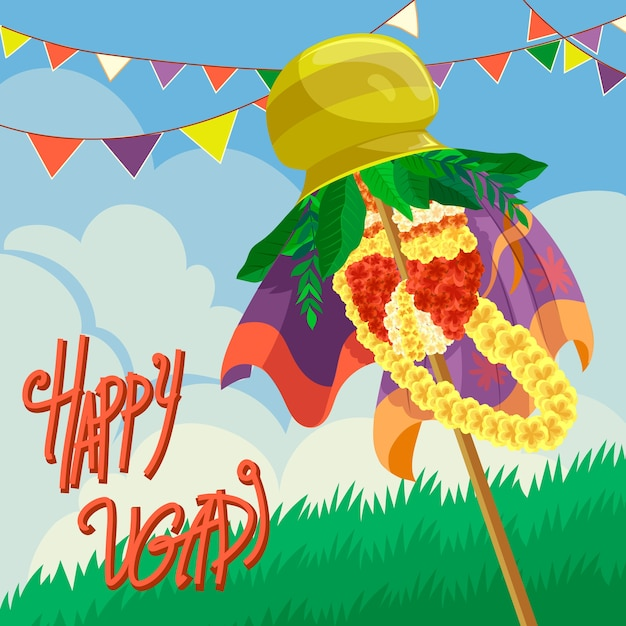 Hand drawn style for ugadi event Free Vector