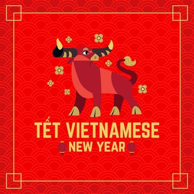 Disegnato a mano têt vietnamita capodanno Vettore gratuito