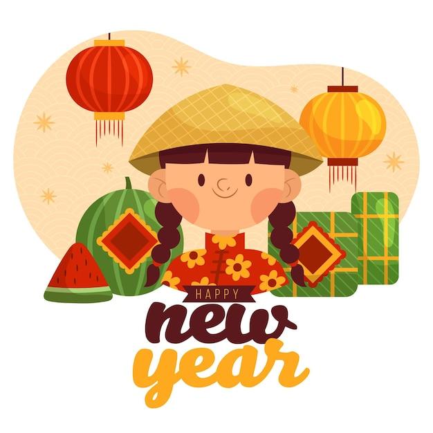 Hand drawn têt vietnamese new year Premium Vector