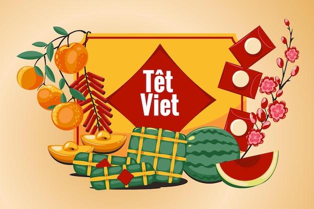 手描きテトベトナム新年 無料ベクター