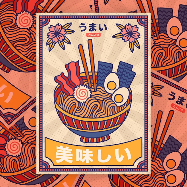 Hand drawn udon flyer with ramen soup Free Vector