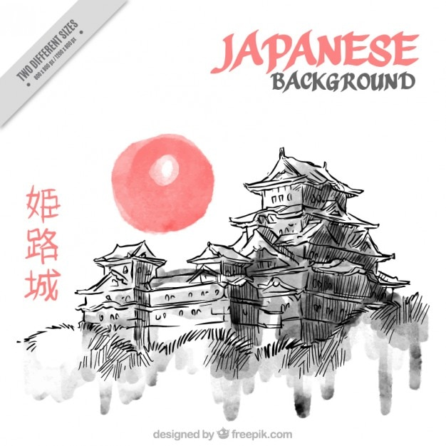 Hand drawn watercolor japanese background Free Vector