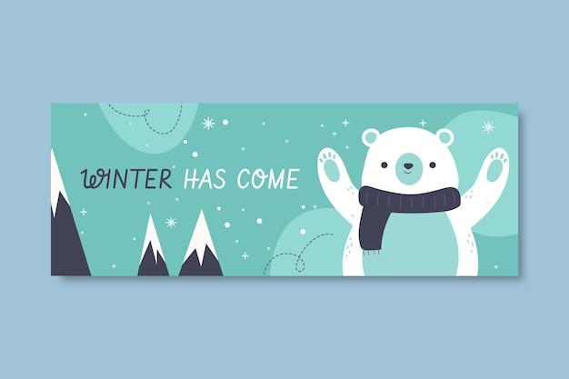 Modello di copertina facebook invernale disegnato a mano Vettore gratuito