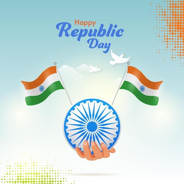 Рука ашока колесо с индийскими флагами и голубями Premium векторы