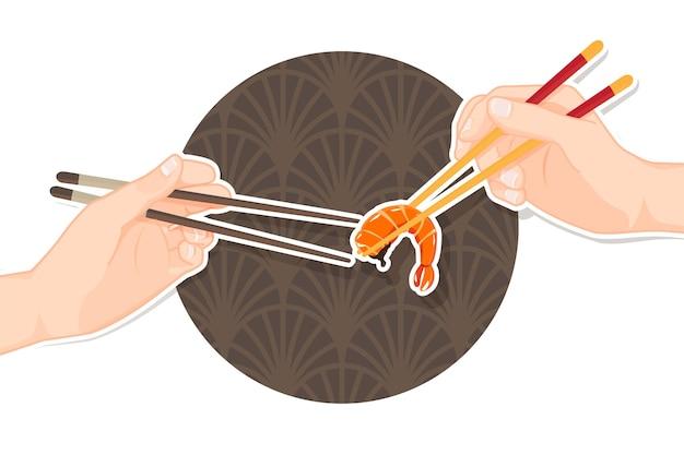 エビと箸、箸を持っている手 Premiumベクター