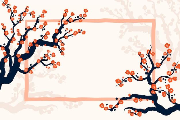 手描きの梅の花の背景 無料ベクター