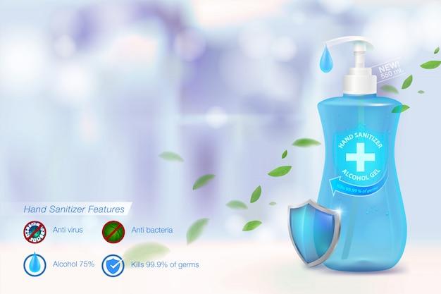 Hand sanitizing alcohol gel 75% alcohol components Premium Vector