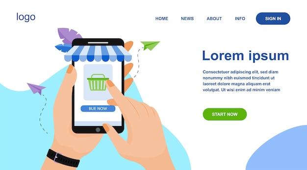 손에 스마트 폰을 들고 온라인 상점에서 구매 무료 벡터