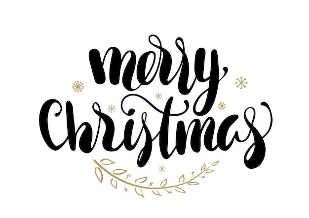 흰색 배경에 고립 된 손으로 그린 디자인 요소와 메리 크리스마스의 필기 현대 브러쉬 글자. 프리미엄 벡터