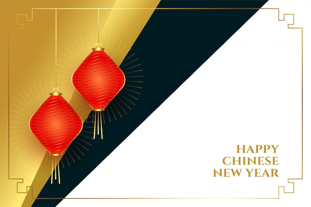Hanging chinese lamps for chinese new year Free Vector