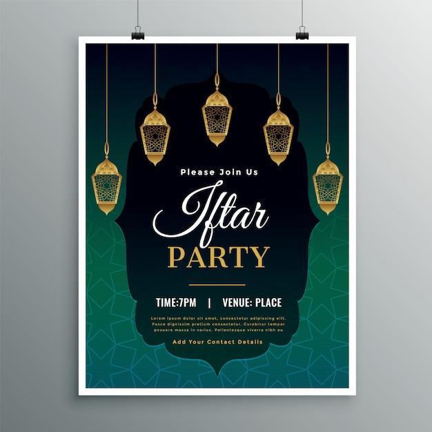 Hanging islamic lantern iftar party invitation template Free Vector