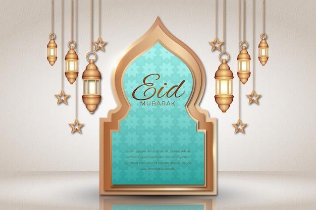 Hanging lanterns and stars realistic eid mubarak Free Vector