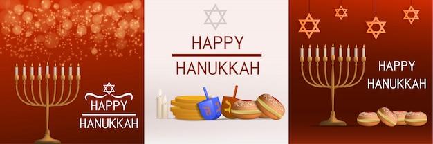 Hanukkah banner set. realistic illustration of hanukkah vector banner set for web design Premium Vector