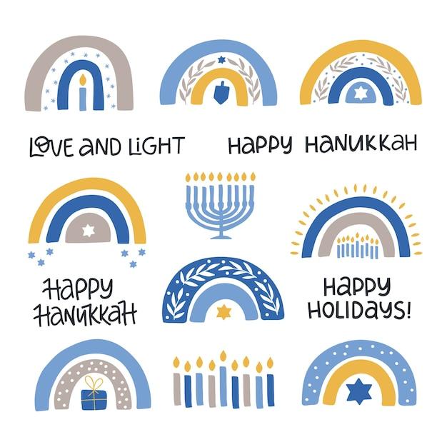 ハヌカのお祝いのタイポグラフィ。伝統的なユダヤ教の祝日。ハヌカは白で孤立することを望みます。手書きのハヌカのお祭りの虹、キャンドル、ドレイドル、本枝の燭台 Premiumベクター