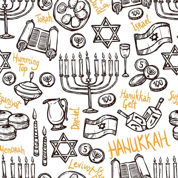 Hanukkah seamless pattern Free Vector