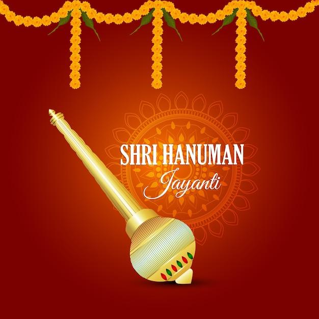 ハヌマーンジャヤンティお祝いグリーティングカードとハヌマーン卿の武器(ガッド) Premiumベクター