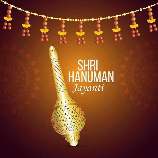 ハヌマーンジャヤンティお祝いグリーティングカードとハヌマーン卿の武器 Premiumベクター