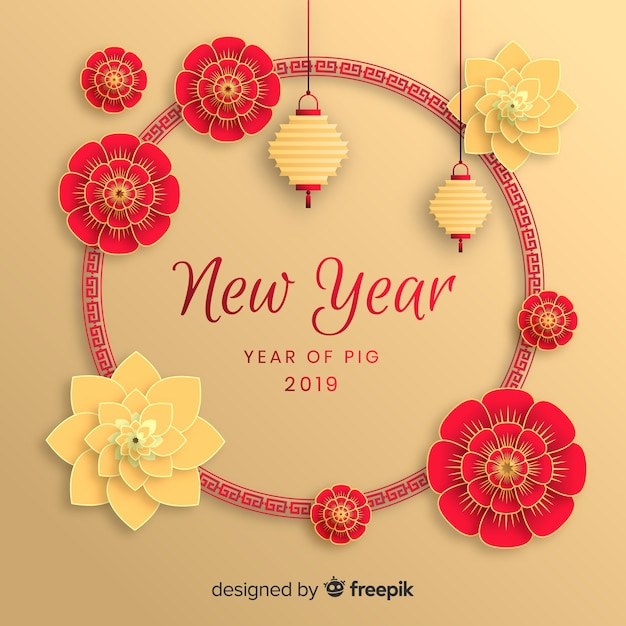 Happy китайский новый год 2019 Бесплатные векторы