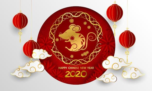 Happy китайский новый год 2020 поздравительных открыток год крысы золото красный векторная графика Premium векторы