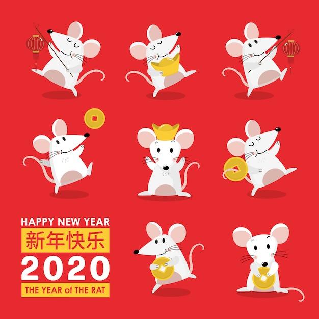 Happy китайский новый год открытки. крысиный зодиак 2020 Premium векторы