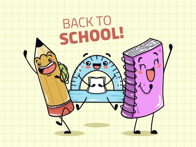 Happy back to school accessories vector Free Vector