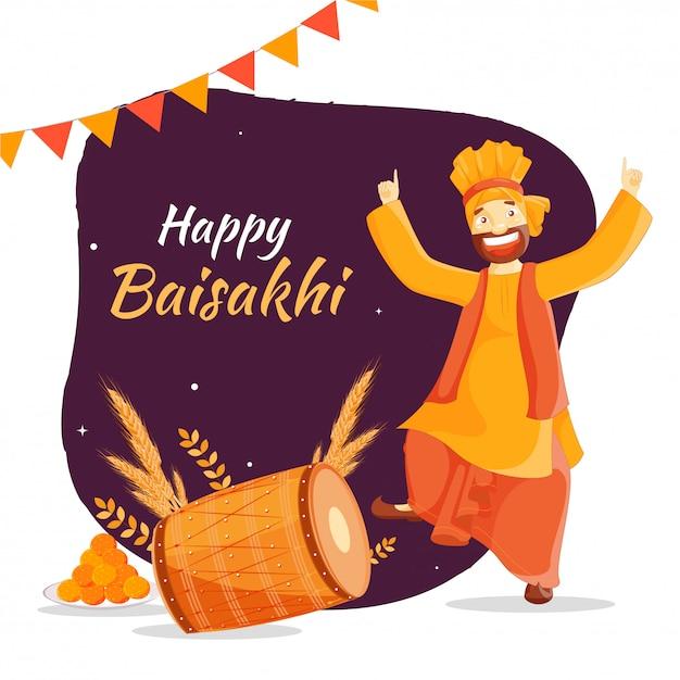 パンジャブ語の男、伝統的な楽器、そして甘いスウィートとの幸せなバイサキ祭。 Premiumベクター