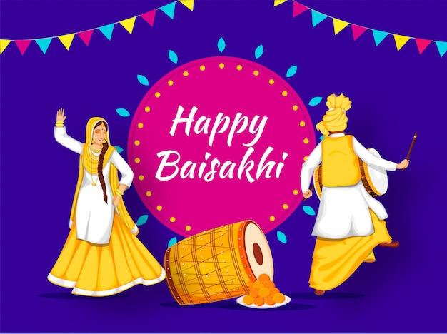 パンジャブ語のカップルダンス、伝統楽器、そして甘いスイーツで幸せなバイサキ祭。 Premiumベクター