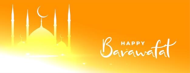 Happy barawafat светящийся баннер с дизайном мечети Бесплатные векторы