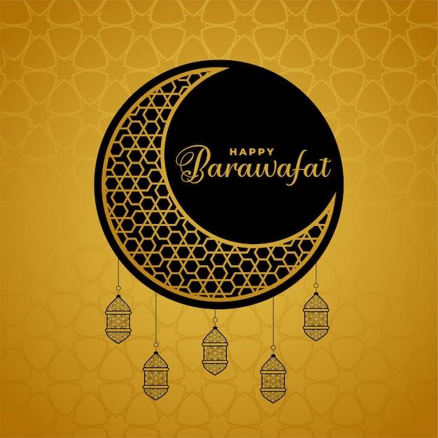 Счастливый barawafat золотой декоративный дизайн карты пожеланий Бесплатные векторы
