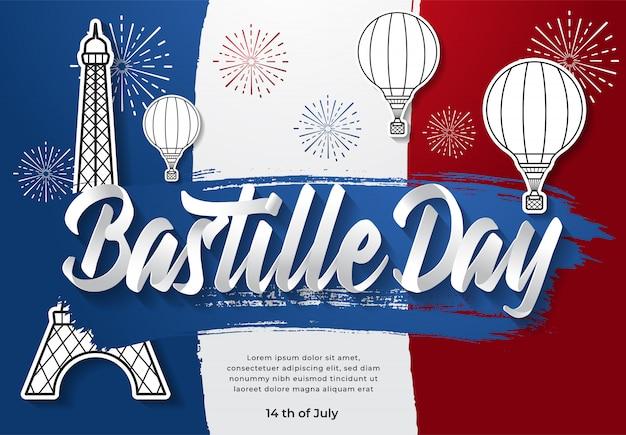 Happy bastille day  illustration Premium Vector