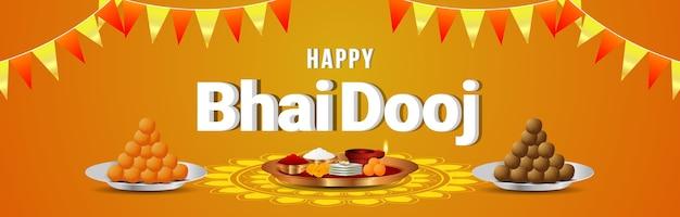 Праздничная открытка или баннер фестиваля счастливого бхаи дудж с пуджей тхали Premium векторы