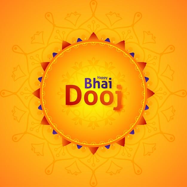 Поздравительная открытка с праздником счастливого бхаи дудж Premium векторы