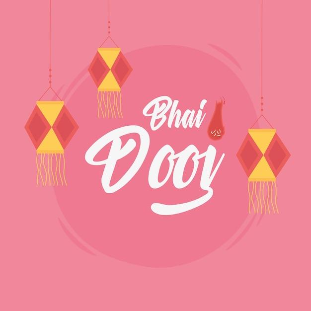 Счастливый бхаи дудж, украшение подвесных фонарей, иллюстрация празднования индийской семьи Premium векторы