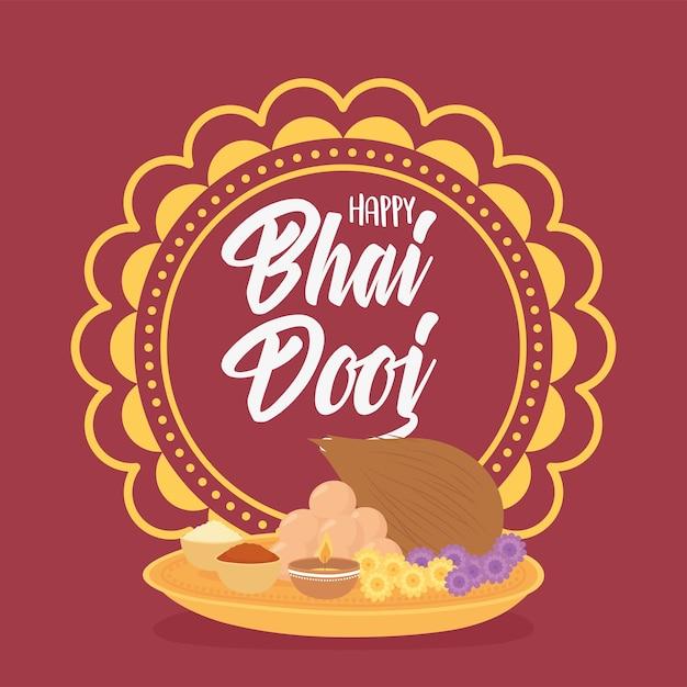 Счастливый бхаи дудж, мандала кулинарная культура и иллюстрация празднования индийской семьи Premium векторы