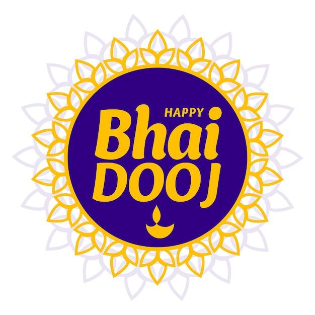 Happy bhai dooj традиционная открытка Бесплатные векторы