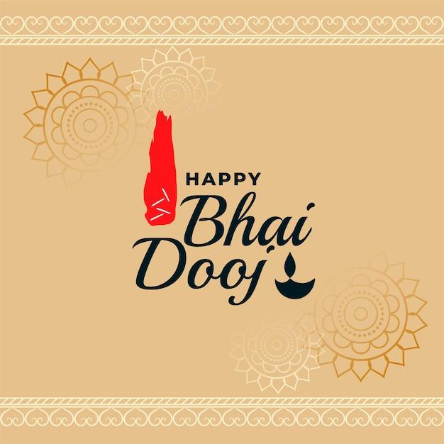 Happy bhai dooj traditional indian festival card vector Free Vector