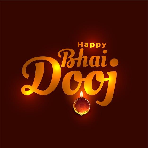 Счастливый бхаи дудж желает поздравительной открытки Бесплатные векторы