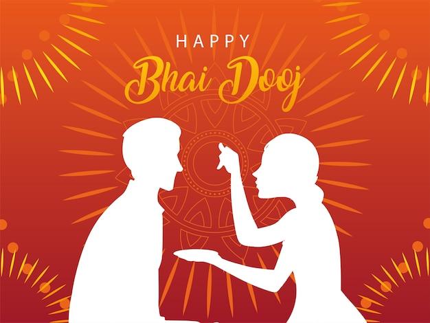 Счастливый бхаи дудж с индийским дизайном силуэта женщины и мужчины, темой фестиваля и празднования Premium векторы